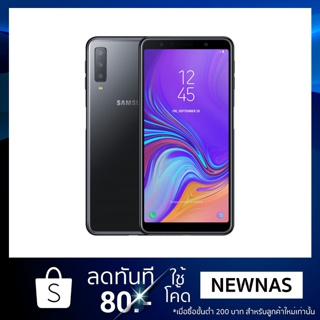 Review Samsung A7 2018  128GB