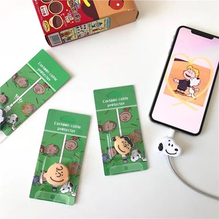 Korean cute cartoon Snoopy Charlie Lucy silicone cable data line prot