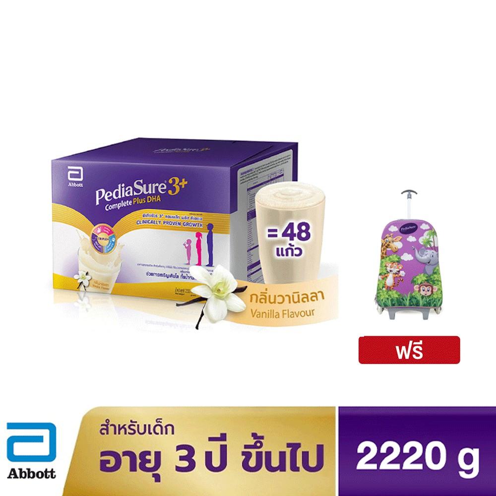 [ฟรี 2in1 Trolley Bag] Pediasure 3+ Complete Vanilla 2,220g อาหารสูตรครบถ้วน