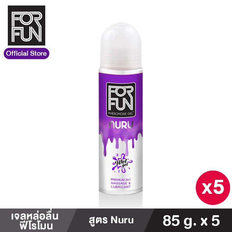[แพ็ก 5] ForFun เจลหล่อลื่น ฟีโรโมน Premium 2in1 Massage & Lubricant 85 g. สูตร Nuru FF0027 ชนิดยืดส