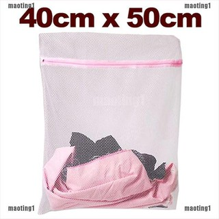 Review 【MT&TH】Fashion Convenient Bra Clothes Wash Laundry Lingerie Mesh Net Wash Bag 50X40CM