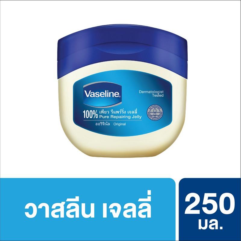 วาสลีน ปิโตรเลี่ยม เจลลี่ 250 มล Vaseline Pure Jelly 250 ml UNILEVER