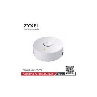 Zyxel NWA1123-AC V2 802.11ac Dual-Radio Ceiling Mount PoE Access Point : รหัสสินค้า ZX002