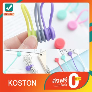The best Cable Organizer Wire Winder Cable Magnetic Clip Earphone Holder Key Cord Protector Management F iPhone Xiaomi USB Cable