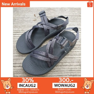 The best Chaco z/x cloud 1