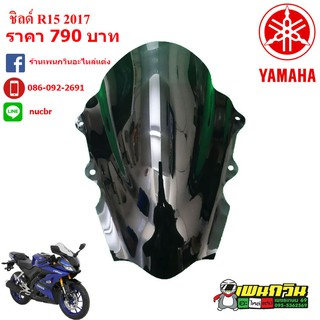 Review ชิวหน้า YAMAHA ALL NEW R15 2017