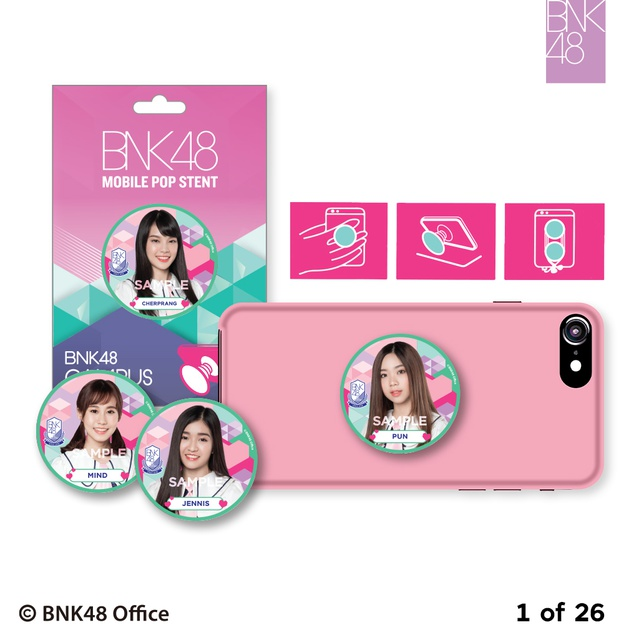Image # 0 of Review BNK48 Mobile Pop Stent : BNK48 The Campus