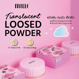 Review Mille Mini Translucent Loosed Powder