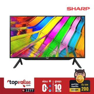 SHARP LED FULL HD ANALOG TV 42 นิ้ว รุ่น 2T-C4