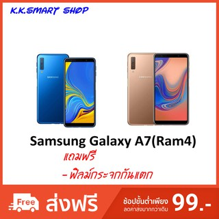 Review Samsung galaxy A7(2018)/Ram4 64gb/Ram128gbเครื่องศูนย์