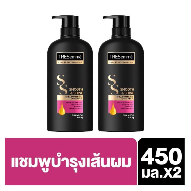 TRESemmé Shampoo Smooth & Shine Pink 450ml (2 Bottles) UNILEVER