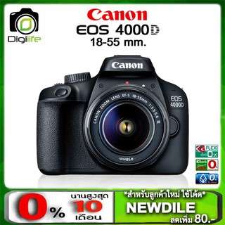 Canon Camera EOS 4000D Kit 18-55 mm. IS III - รับประกันร้าน Digilife Thailan