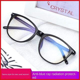 Glasses frame anti-blue myopia Women's Big Face myopia glasses women's finished products ultra light fashion plain glasses fashion