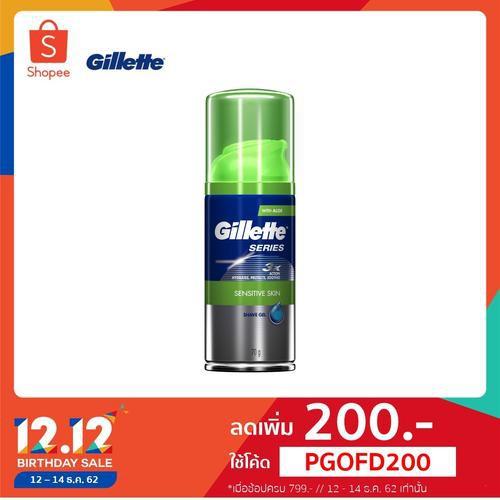 Gillette Gel Shave Prep sensitive 70G ยิลเลตต์ ซีรี่ส์ เซนซิทีฟ สกิน เชฟ เจล 70 กรัม p&g