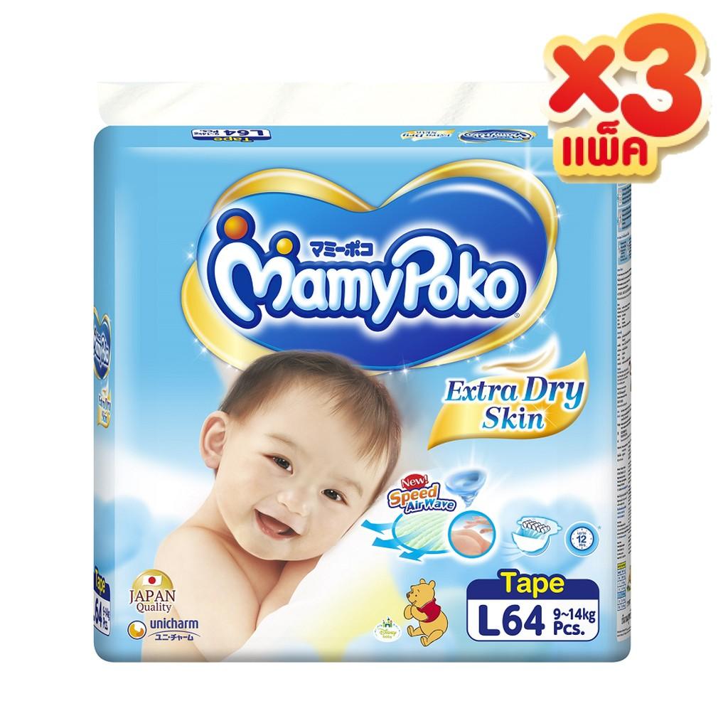 MamyPoko Tape Extra Dry Skin ไซส์ L 64 3 แพ็ค