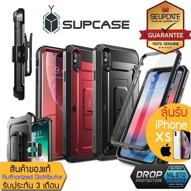 Review (ของแท้) เคส iPhone 11 / 11 Pro / 11 Pro Max / XS / XS Max / XR SUPCASE UB Pro Full-Body Holster Case