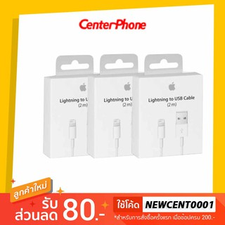 Review Cable Lightning to USB Cable iPhone 7 (สายชาร์จ  งานแท้โรงงาน)