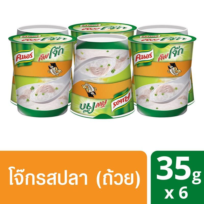 คนอร์ คัพโจ๊ก แบบถ้วย รสปลา (35 กรัม x แพ็ค 6) Knorr UNILEVER