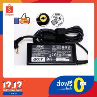 Acer Adapter 19V/3.42A 5.5 x 1.7mm (Black) #131