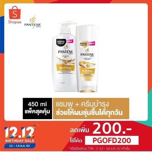 Pantene Shampoo + conditoner 450ML Daily Moisture Repair Gandalf p&g