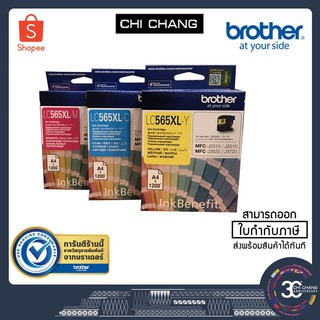 BROTHER INK # LC-565XL