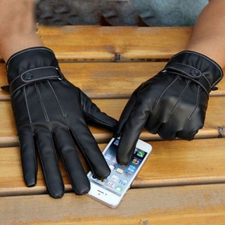 Review LK❈1 Pair Fashion Faux Leather Touch Screen/Non Touch Screen Full Fingers Gloves