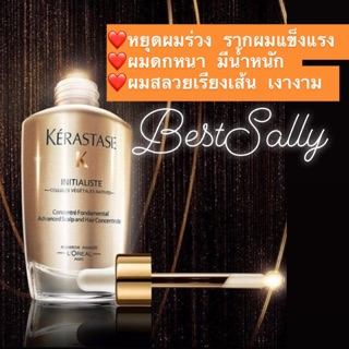 Image # 0 of Review พร้อมส่ง Kerastase Initialiste Advanced Scalp and Hair Concentrate  60 𝑴𝒍