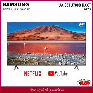 SAMSUNG Smart 4K Crystal UHD TV TU7000 65 นิ้ว รุ่น 65TU7000 (ปี2020)
