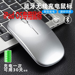 Mouse The mouse and keyboard bluetooth wireless pro/air3/2018 / ipados ios13 apple lapto