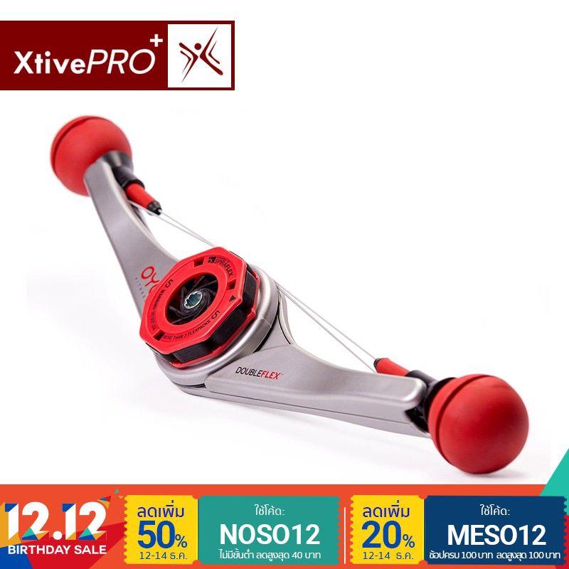 [ส่งฟรี] XtivePro Double Flex เครื่องออกกำลังกาย ระบบแรงต้าน สร้างกล้ามเนื้อ