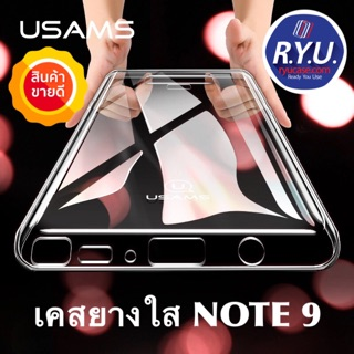 Review NOTE9! Usams Crystal TPU Case For Galaxy NOTE 9 ของแท้นำเข้า