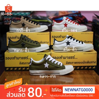 nNIKE AIR MAX 98 640744 100 Men's Shoes 40 44 ????????? ?1,866