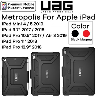 Review UAG Metropolis iPad Pro / Air / Mini 2018 / 2017 12.9