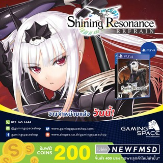 Review PS4 : SHINING RESONANCE : REFRAIN (Z3/ASIA)