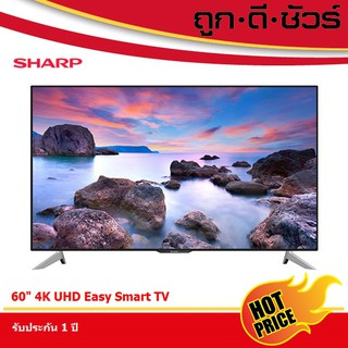 SHARP LED 4K UHD Easy Smart TV 60