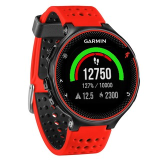 Review Garmin Forerunner 235 GPS Running Watch - [Lava Red]