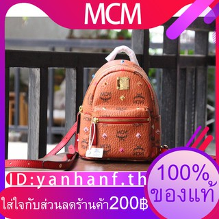 MCM original single item Stark Bebe Boo Visetos Skyoptic rivet silhouette backpack/mcm/กระเป๋าเป้สะพา