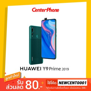 Image # 1 of Review HUAWEI Y9 Prime 2019 (Ram 4/128 GB) ประกันศูนย์