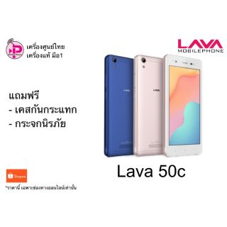 Review Lava 50c