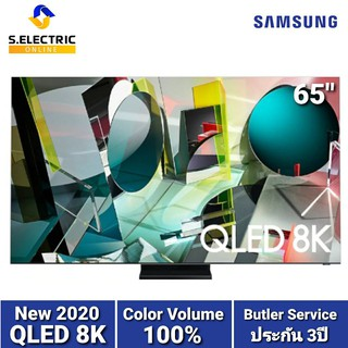 Samsung QLED Smart 8K TV QA65Q950TSKXXT (2020) ขนาด 65 นิ้ว