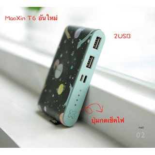 Maoxin  power bank  รุ่น T-6  104
