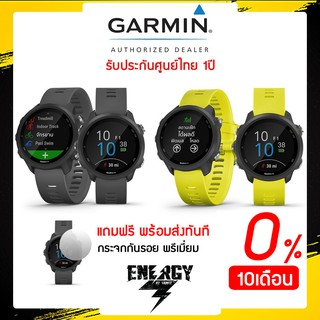 Review Garmin Forerunner 245