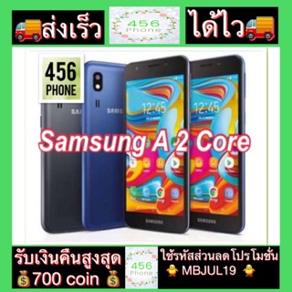 Review Samsung A 2 core