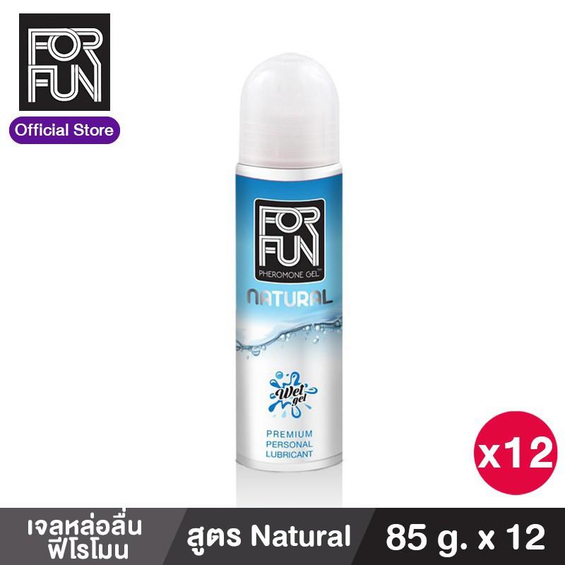[แพ็ก 12] ForFun เจลหล่อลื่น ฟีโรโมน Premium Personal Lubricant 85 g. สูตร Natural FF0025 กลิ่น รส