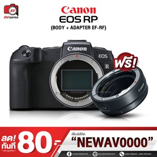 Canon Camera EOS RP body + Adapter EF-EOS R  *เมนูไทย [รับประกัน 1 ปี By AVcentershop]