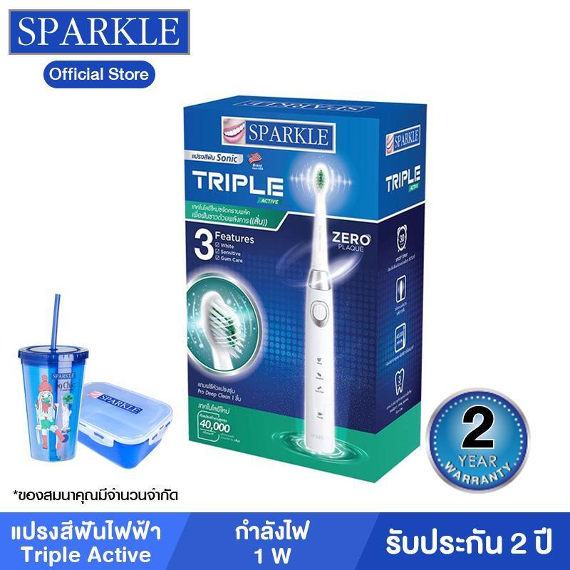 [ฟรีแก้วน้ำ+SparkleBox] Sparkle Sonic แปรงสีฟันไฟฟ้า Triple Active รุ่น SK0373 kuron
