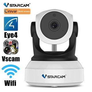 Review VSTARCAM C7824WIP 720P HD WiFi 1.0MP iP Camera ปี2018