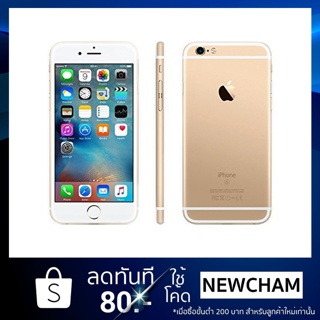 Review Apple iPhone 6s Plus 32GB TH