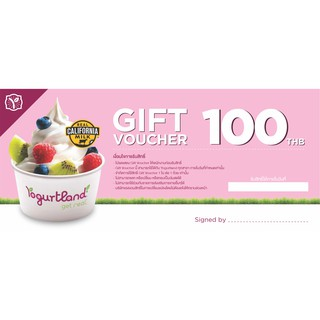 [E-Voucher] Yogurtland มูลค่า 10