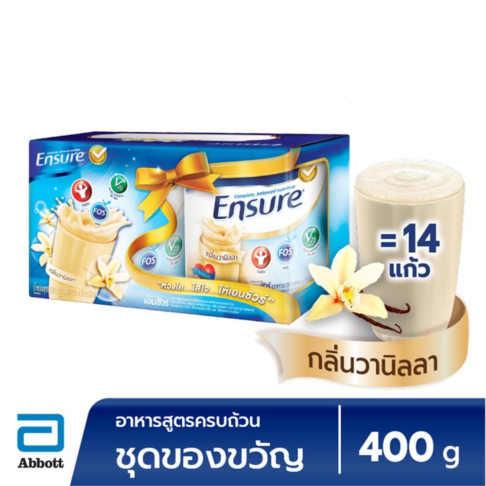 [จัดส่งฟรี] Ensure อาหารสูตรครบถ้วน Gift Pack 400g x2